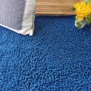 Alfombra de gusano azul